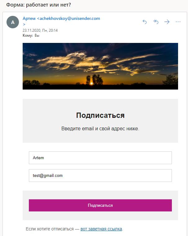 Увы, но кнопка в Outlook.com не работает