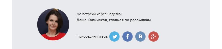 Подпись у SEOnews