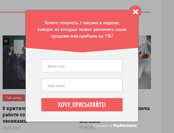 exit popup на oy-li.ru