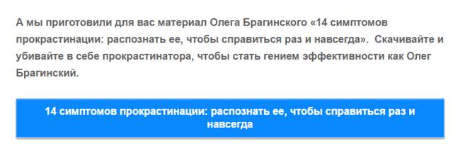 Попап-окно websarafan