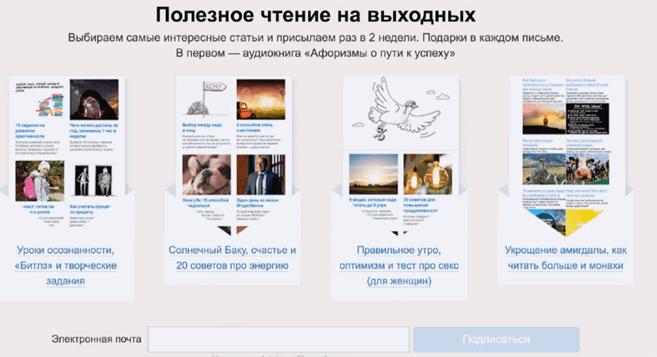 Подборка статей МИФ