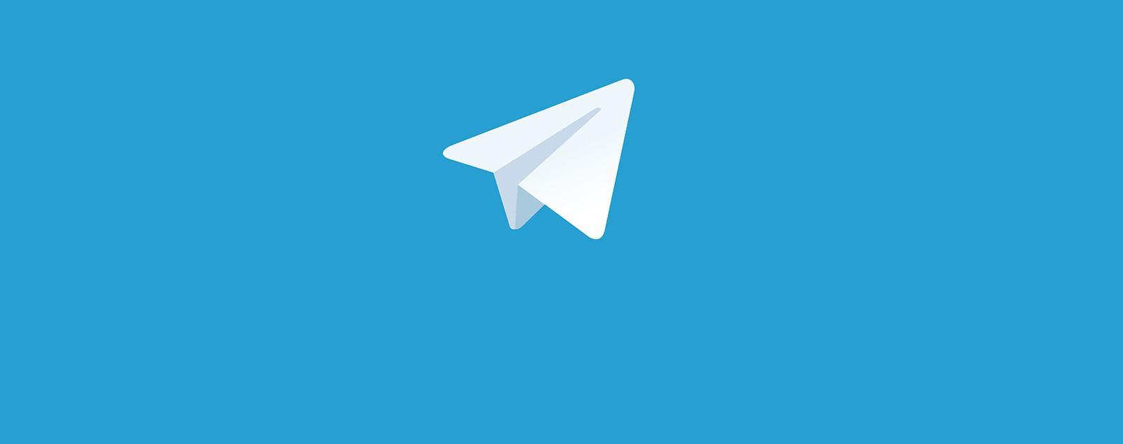Самые полезные Telegram-каналы - UniSender