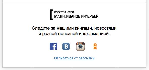 издательство МАН