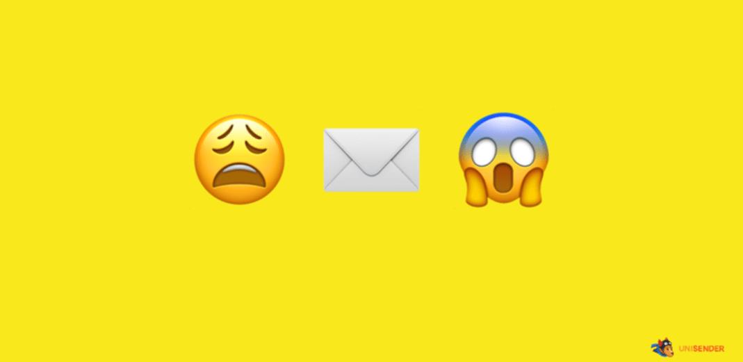 Почему Служба заботы о клиентах UniSender отклоняет email-рассылку