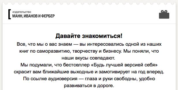Хороший пример письма