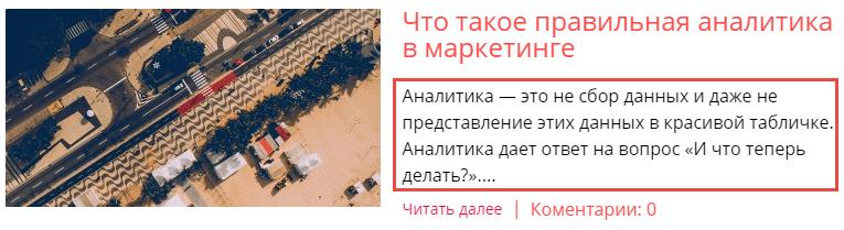 хорошая вводка к статье на MadCats.ru