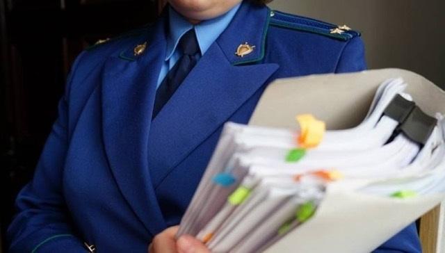 Штрафы за форму подписки