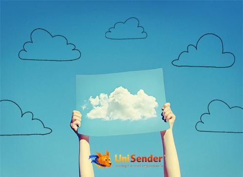 Как использовать облачные хранилища в email рассылках? 1