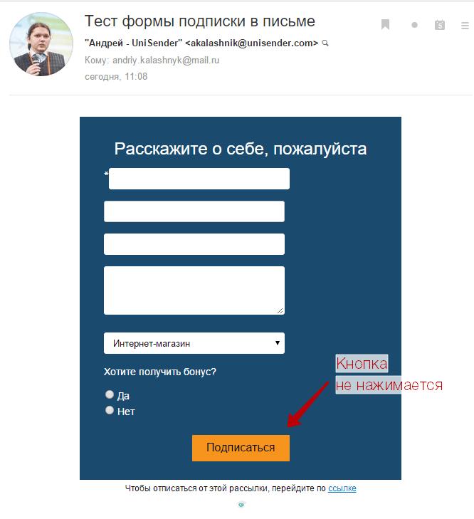 рассылка mail.ru