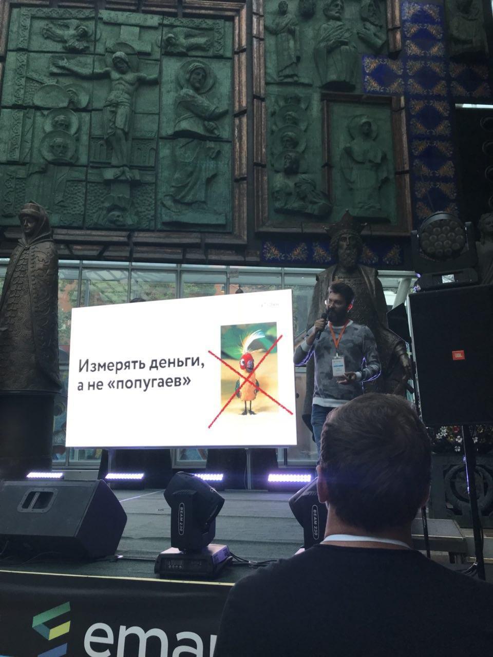 EmailShow, выступление Ивана Боровикова