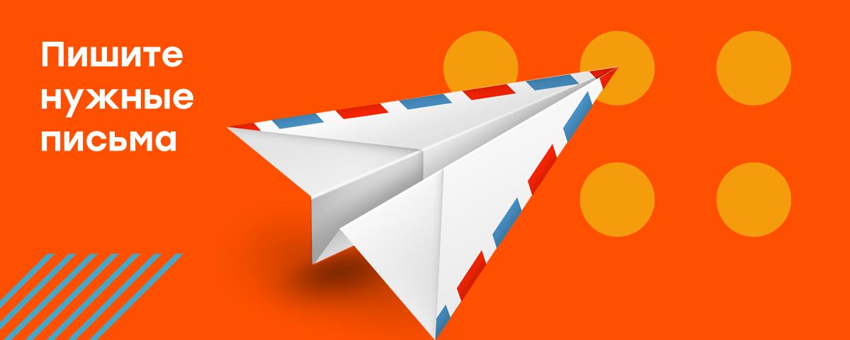Мы открыли Школу email-маркетологов