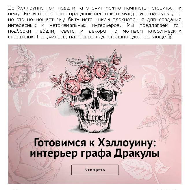 Рассылка Cosmorelax