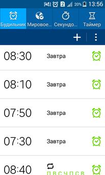 5 будильников на каждое утро