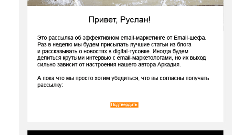 Письмо в Outlook