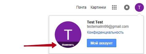 аватар gmail