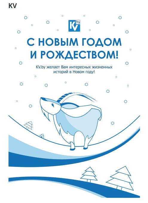 Рассылка портала KV.by