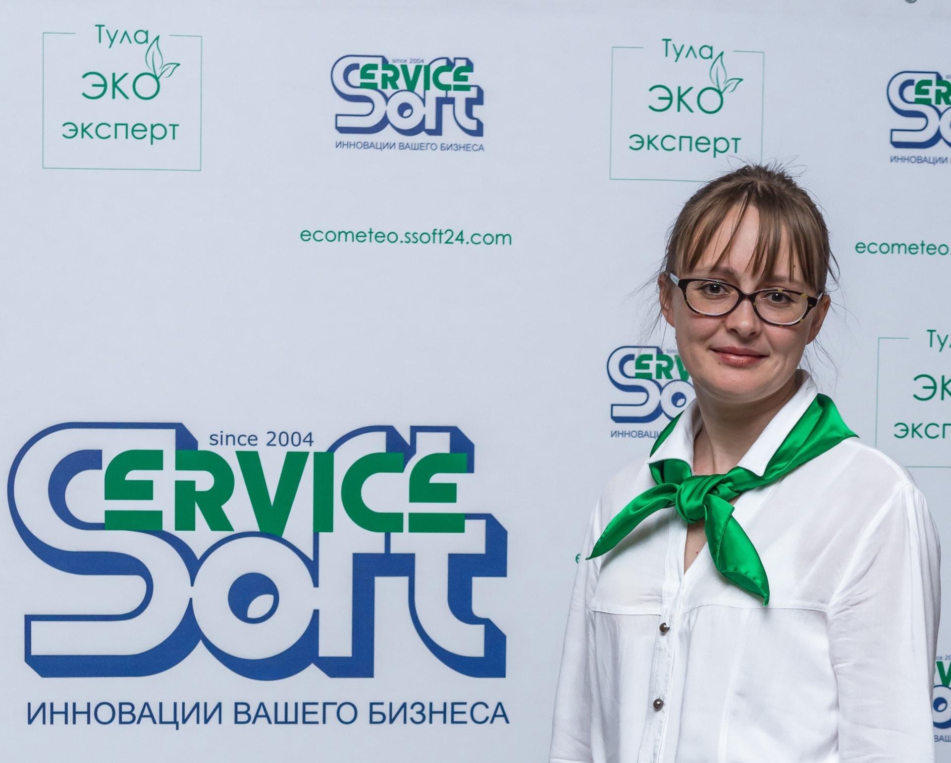 Людмила Сальникова, специалист по рекламе в ГК «СервисСофт»
