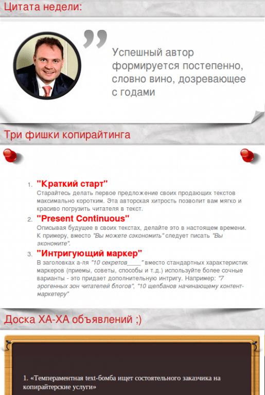 Рассылка Студии Дениса Каплунова