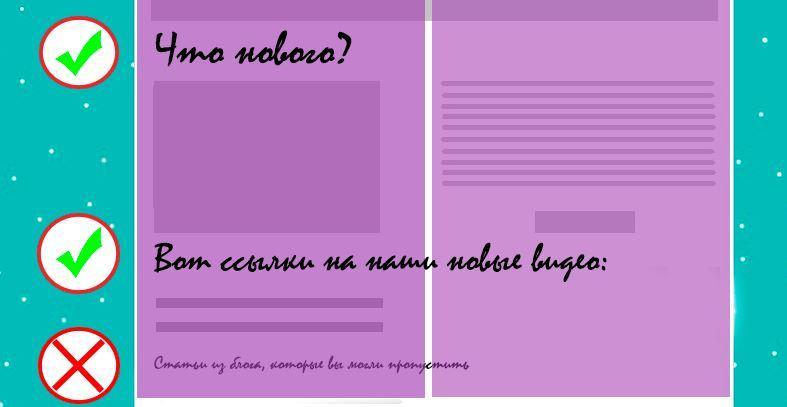 Отображение декоративного шрифта на мобильных устройствах