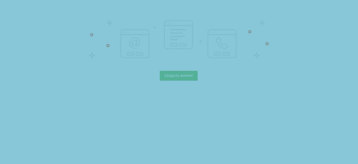 Всплывающие окна в сервисе рассылок UniSender