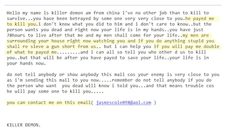 Демон-убийца в папке «Спам»