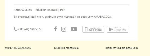Информация о karabas.com