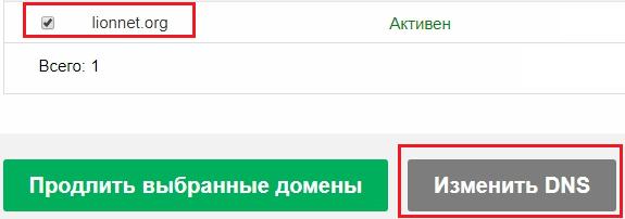 Как делегировать записи на Яндекс