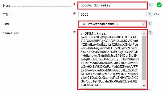 Куда вставлять ключ Google