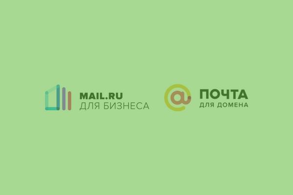 Настройка корпоративной почты на mail.ru