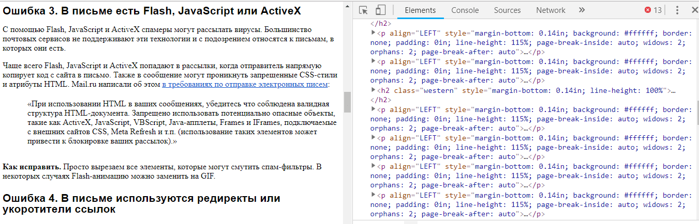 Пеобразование Google Doc в HTML