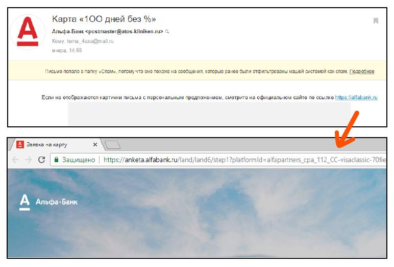 URL не совпадает с конечным адресом