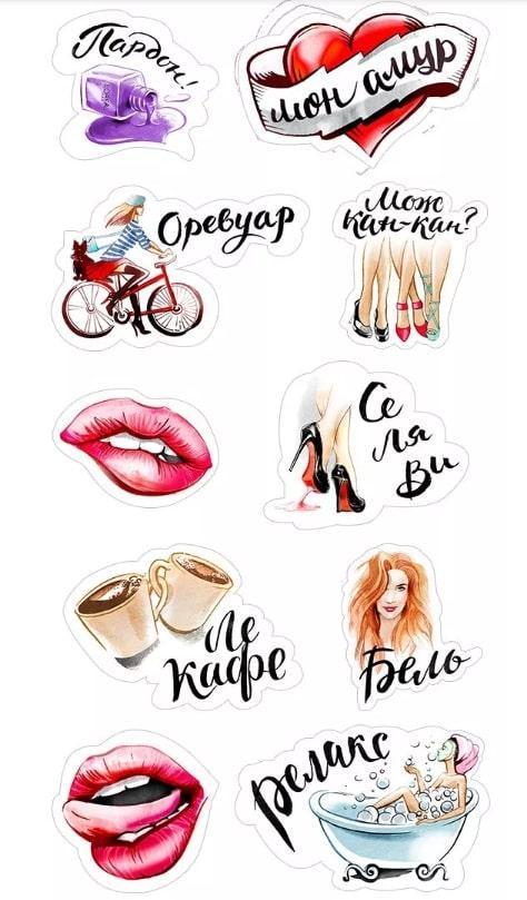 Стикерпак «Хочу в Париж» от компании L'Oreal Paris