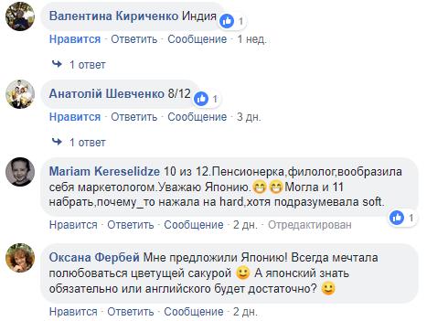 Комментарии на Facebook