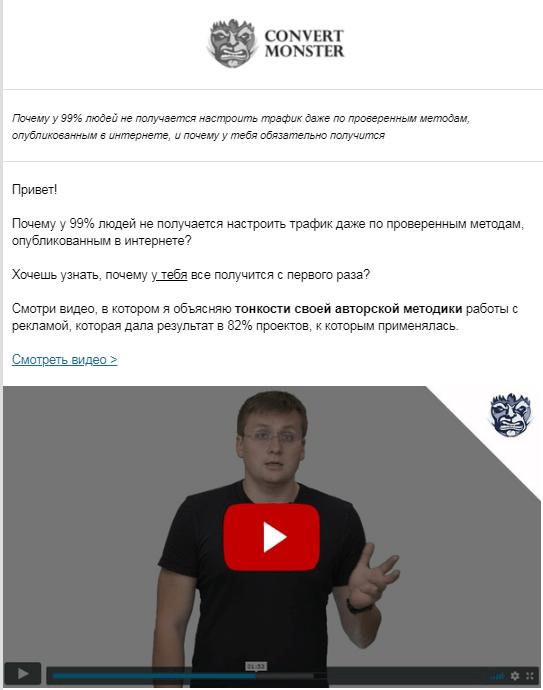 Видео в письме