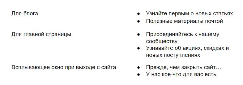 Примеры заголовков