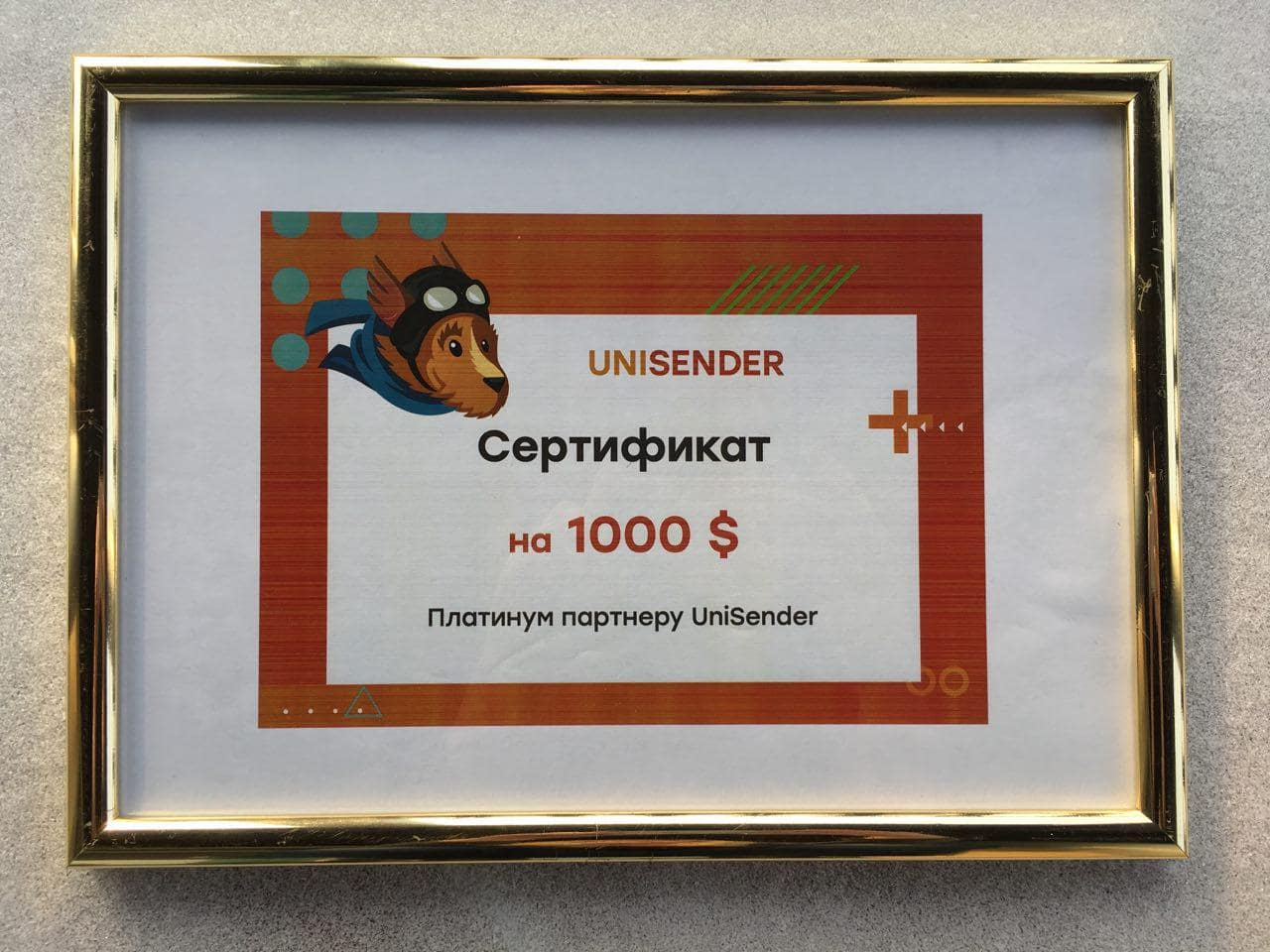 Сертификат Platinum-партнёра UniSender