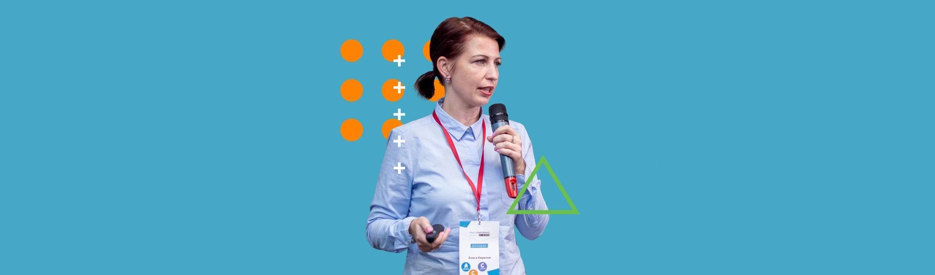 Алиса Киричок, EmailConsulting: опути вdigital ибудущем email-маркетинга