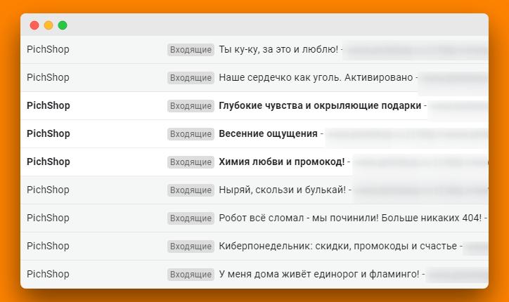 PichShop умеют в интересные и неожиданные темы