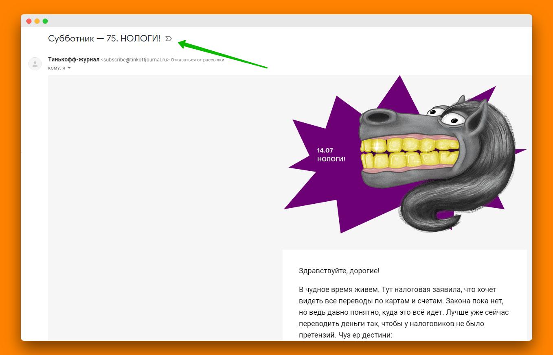 Caps Lock + уместная ошибка. Такой стиль подойдёт не всем, но всё же
