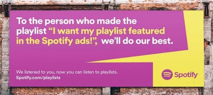рекламная кампания Canva