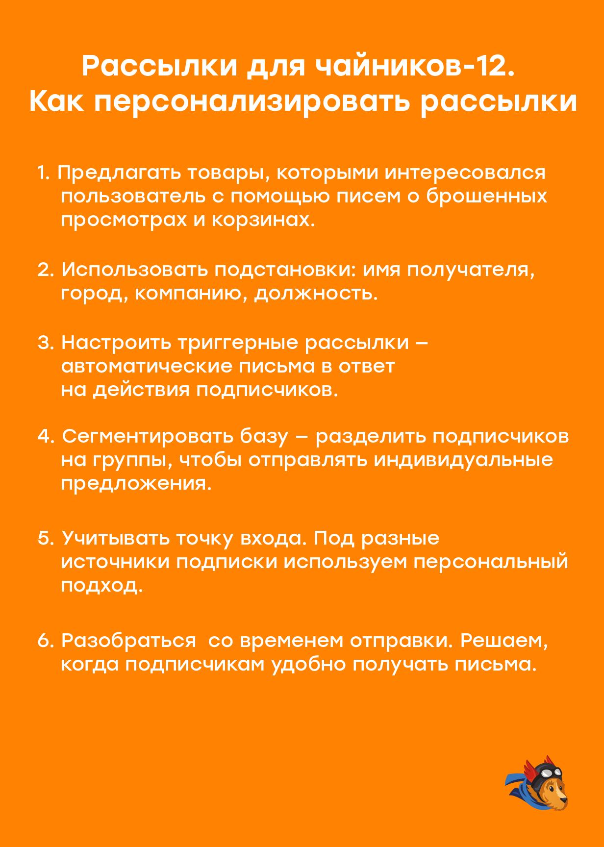 РДЧ-12
