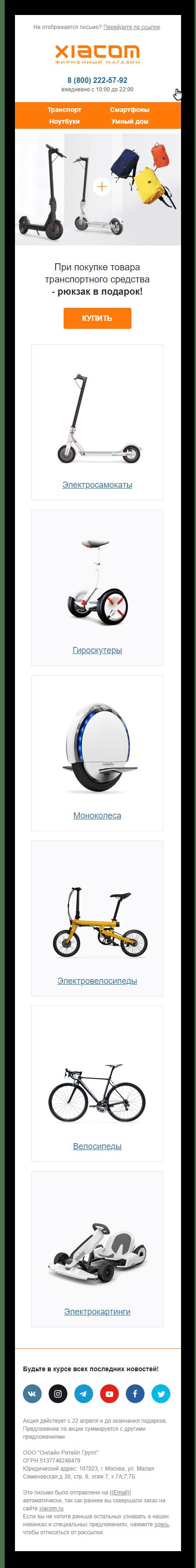 xiacom mobile