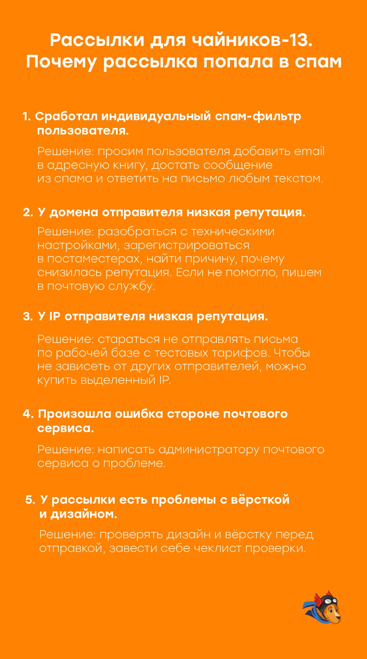 рдч-13 памятка