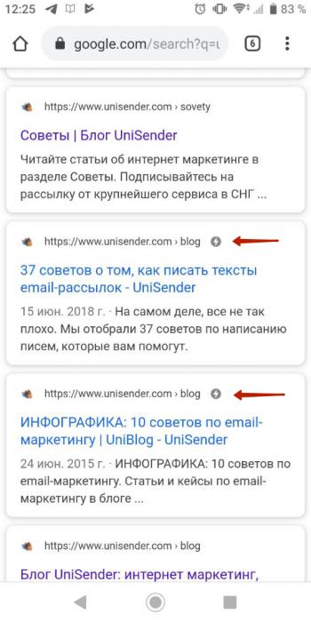 Примеры AMP-страниц в поисковой выдаче