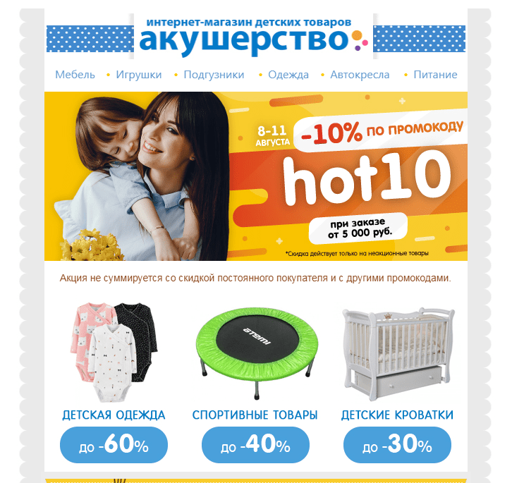 Популярное решение в ecommerce