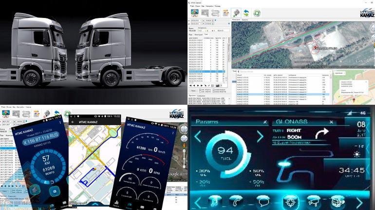 Фрагменты новой бортовой системы грузовиков