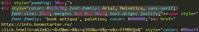 Inline-стили. Нужно прописывать рядом с каждым элементом отдельно, из-за чего верстать страницу становится сложнее