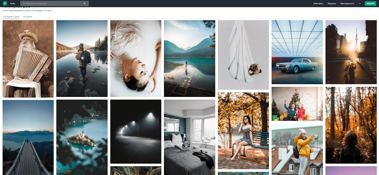 Оценить уровень фотографий легко, заглянув в категорию «Популярные». Вот выдача за последние 30 дней