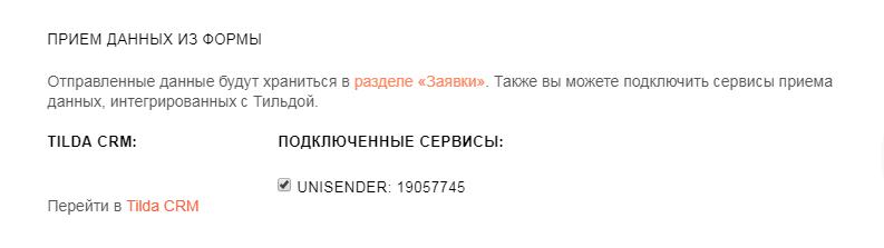 email-аутентификация