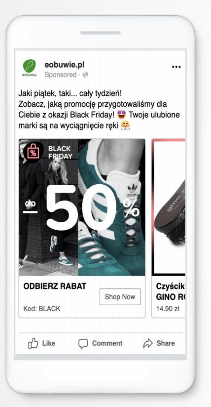 Пример рекламы обувного магазина
